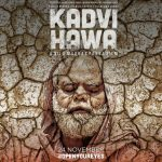 Poem – Kadwi Hawa